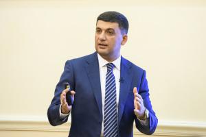 Groysman expects average salary in Ukraine to reach $620 in 2021