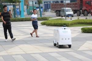 В Китае начали доставку беспилотным 5G-автомобилем