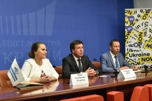 """Укргазбанк став першим партнером Фонду енергоефективності за програмою """"Енергодім"""""""