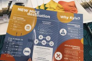 Київ презентували в Стокгольмі як новий напрямок для MICE- туризму