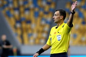 Українські арбітри працюватимуть на матчі Ліги Європи УЄФА в Казахстані
