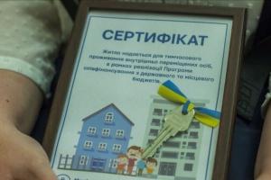 Уряд зменшив ставку співфінансування місцевою владою тимчасового житла для ВПО