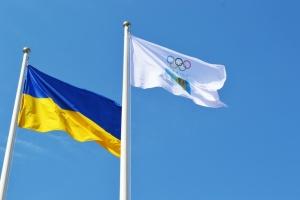 Спортивні тріумфи України за 28 років незалежності