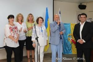 В Ізраїлі відбулися пам'ятні та святкові заходи до Дня Прапора і Дня Незалежності України