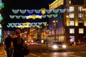 Ко Дню Независимости в центре Киева зажгут праздничную иллюминацию
