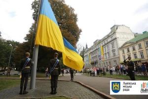 У Львові відзначають День Державного Прапора