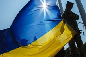Los 25 hechos importantes sobre la bandera ucraniana