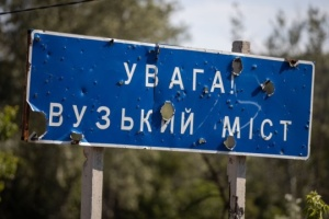 U.S. Embassy calls on Russia to complete mine clearance near Stanytsia Luhanska bridge