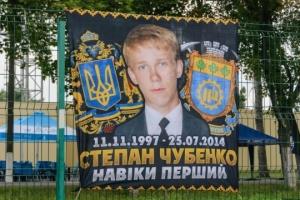 В Краматорске стартовал детский футбольный турнир памяти Степана Чубенко