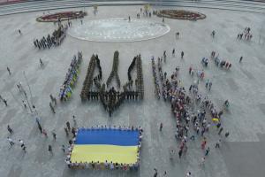 В Краматорске ко Дню Государственного Флага 240 военных образовали тризуб
