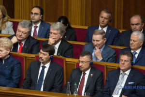 Ukrainian ex-presidents to be invited to solemn meeting of new Verkhovna Rada