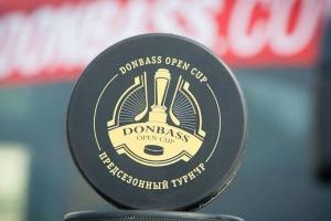 Стартовала продажа билетов на матчи хоккейного турнира Donbass Open Cup