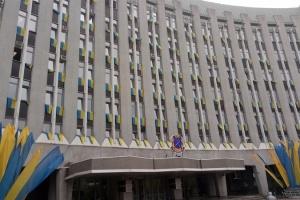 В мэрии Днипра вывесили более 300 флагов