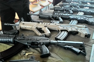 """На предприятии по производству оружия """"Форт"""" выявили нарушений на 32,5 миллиона - МВД"""