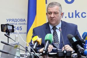 """Рева надеется, что не будет """"трудовым мигрантом"""" и останется работать в Украине"""