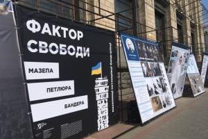 Какой памятник будет стоять на границе с РФ после победы?