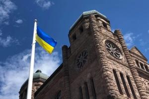 У Торонто замайорів прапор України