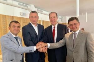 Кличко обсудил с президентом Группы Всемирного банка вопросы децентрализации