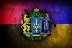 Український тризуб: «Оздоба питоменна, не запозичена»