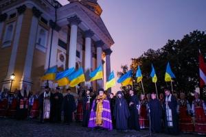 Закарпатье традиционно первым поздравило страну с Днем Независимости