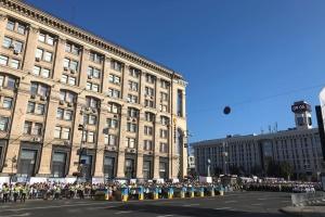 В центре Киева — последние приготовления к Маршу Достоинства