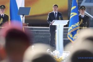 Речь Зеленского по случаю 28-й годовщины Независимости Украины