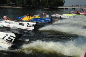 В Тернополе стартовал чемпионат мира по водно-моторному спорту