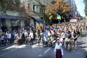 У центрі Києва проходить Марш захисників України