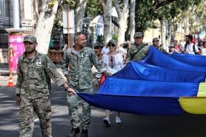 В Одессе проходит Марш защитников Украины