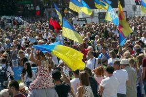 У Марші захисників узяли участь майже 12 тисяч людей