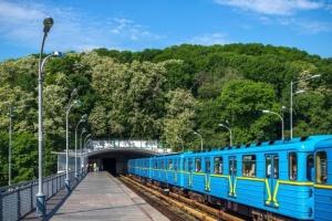 Киевское метро снова работает в обычном режиме
