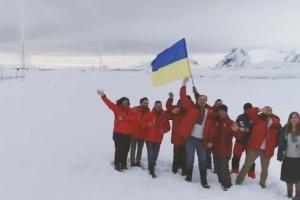 Вітання з Днем Незалежності України з Антарктиди
