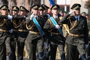 Независимой Украине — 28. Как Киев праздновал Независимость в новом формате