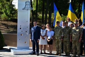 На Донетчине почтили память погибших в сбитом под Славянском вертолете