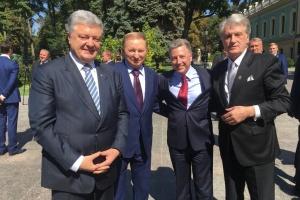 Волкер встретился с бывшими президентами Украины