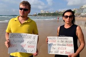 Родичі померлих у російських СІЗО вийшли на пікет під час саміту G7 - ЗМІ