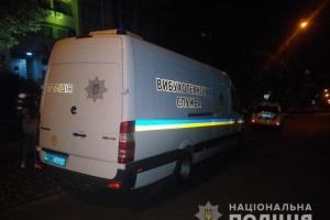 """Обстрел здания """"Мостобуда"""" из гранатомета квалифицировали как теракт"""