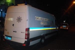 El bombardeo con lanzagranadas contra el edificio de Mostobud en Kyiv calificado como un ataque terrorista