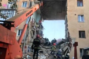 Deux personnes mortes et sept autres blessées dans une explosion de gaz à Drogobytch (photos, vidéo)