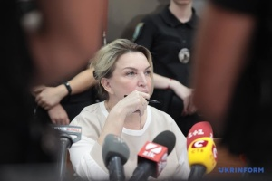 Суд скасував запобіжний захід Богатирьовій