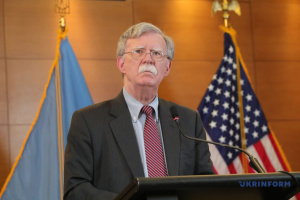 Bolton confirmed that Trump withheld aid to Ukraine due to Bidens case - NYT