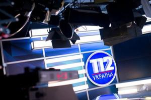 """Нацрада має право позбавити """"112 Україна"""" ліцензії - рішення суду"""