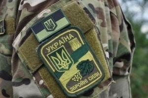 Для військових і родин загиблих захисників розвиватимуть три реабілітаційні центри