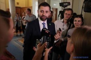 """""""Слуга народа"""" поддержит поправку, позволяющую расследовать дела Майдана - Арахамия"""