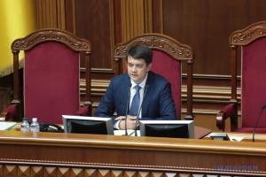 Разумков відкрив Раду, у залі - 391 депутат