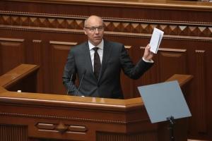 """Парубий в Раде выступил против """"языкового"""" законопроекта Бужанского"""