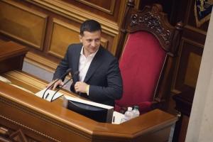 Mensaje extraordinario del presidente de Ucrania a la Verjovna Rada
