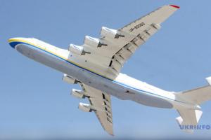 7 décembre : Journée Internationale de l'aviation civile