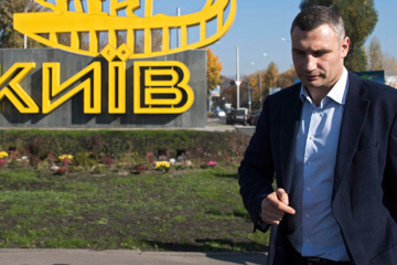 Government backs Klitschko's dismissal as head of Kyiv city administration