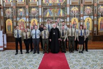 Єпископ Мельбурнської єпархії Петро Стасюк став почесним членом СУМ в Австралії